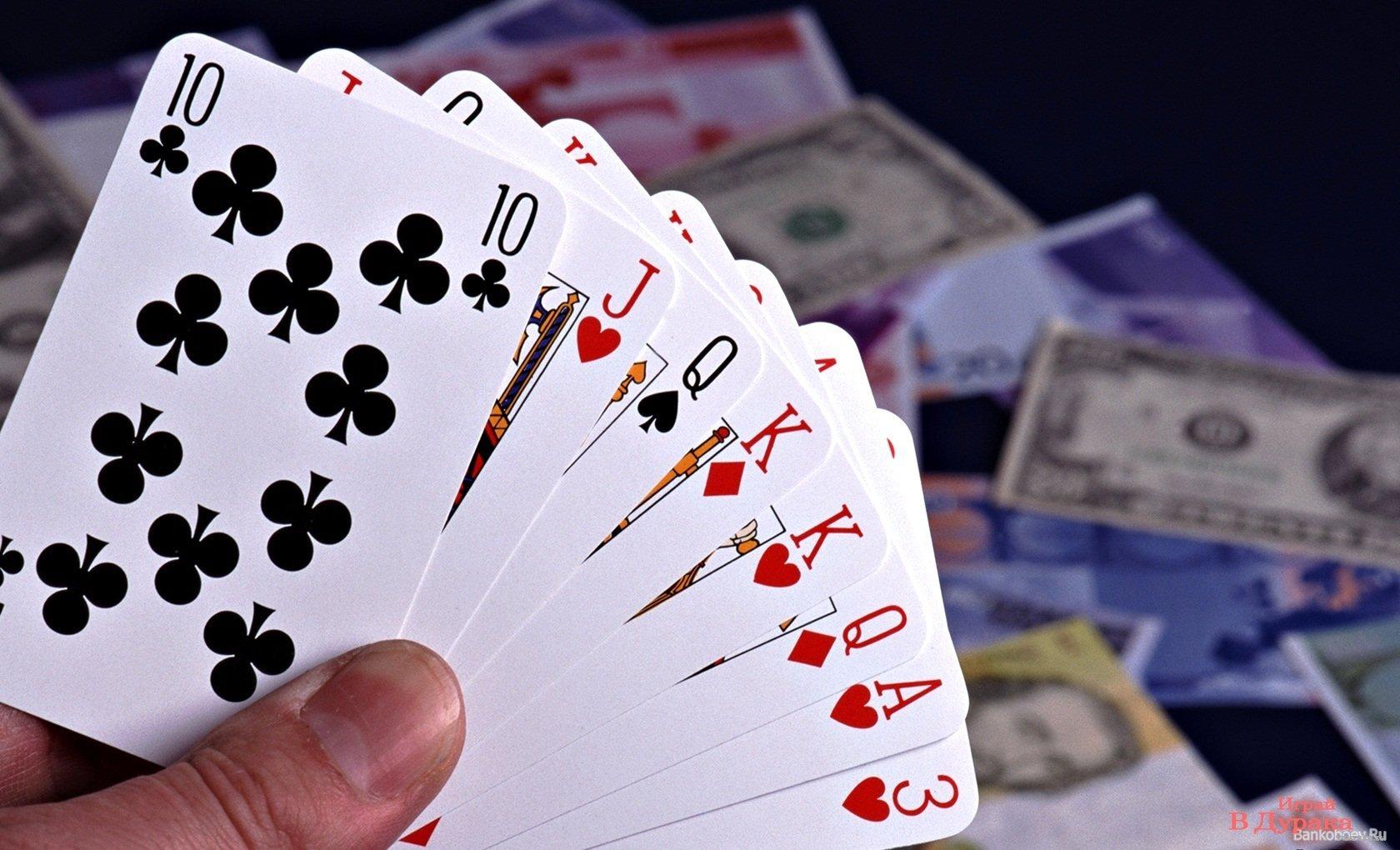 Карточные игры онлайн в казино Слотор на реальные деньги или бесплатно.Тут вы найдете видео покер, онлайн блэкджек, баккара и другие карточные игры в казино.